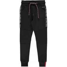 Quapi Tiemo Joggingbroek Dark Grey